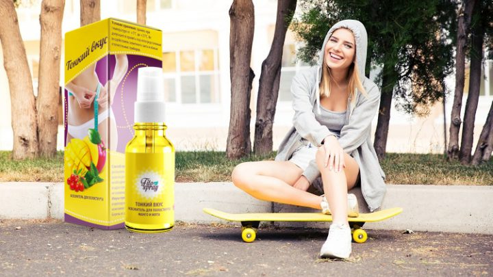 Fito Spray – prix, forum, composition, en pharmacie